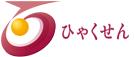 百撰会ロゴ