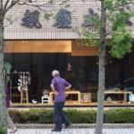 観慶丸本店